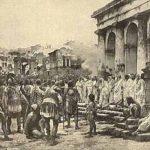 Ancient Slave Markets